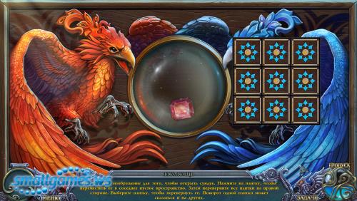 Тайны духов 8: Иллюзии Коллекционное издание