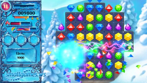 Ледяные кристаллы