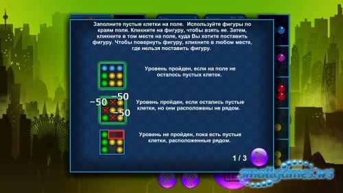 FormIt (Русская версия)