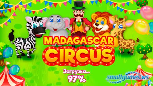 Madagascar Circus (multi)