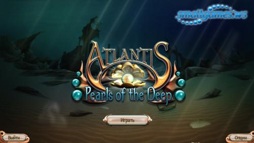 Атлантида. Жемчужины бездны