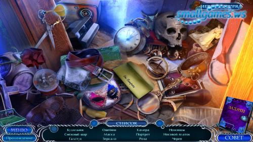Загадочные истории 7: Обитель иных Коллекционное Издание
