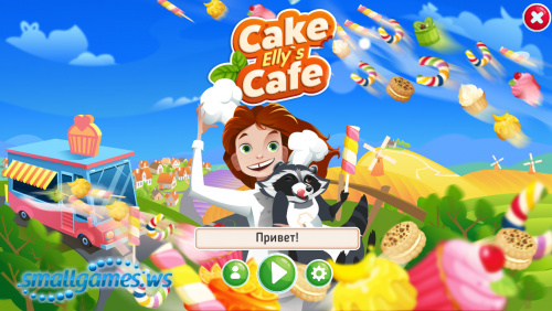 Ellys Cake Cafe (Русская версия)
