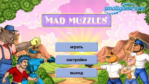 Mad Muzzles (Русская версия)