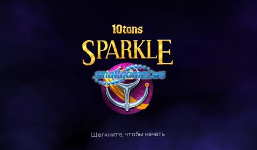 Sparkle 2 (Русская версия)