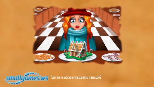 Gingerbread Story / Пряничная история