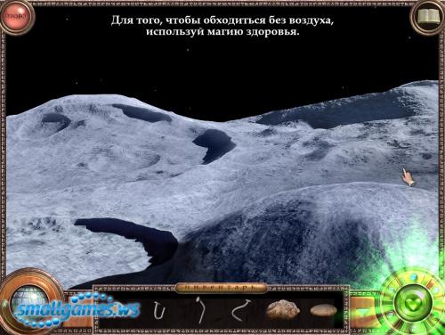 Зеленая Луна 2. Дети Луны