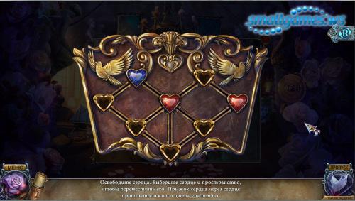 Бессмертная любовь 3: Слепая страсть Коллекционное издание