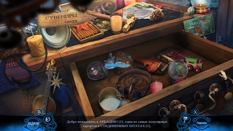 ключ к игре дракула любовь убивает коллекционное издание