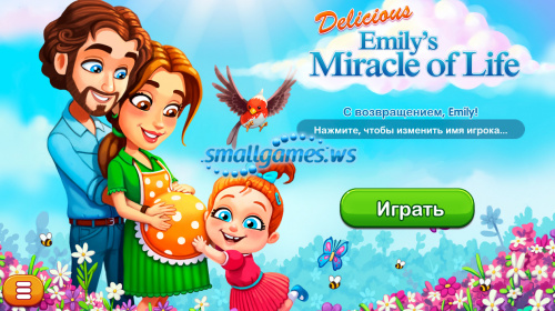 Delicious 15: Emilys Miracle of Life Platinum Edition