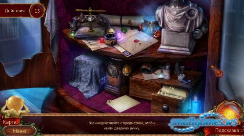 Искатели мифов: Наследие Вулкана
