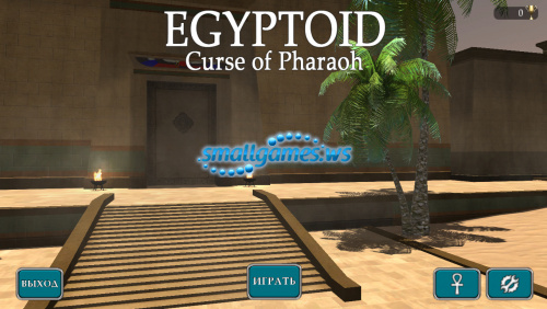 Egyptoid: Curse of Pharaoh (Русская версия)