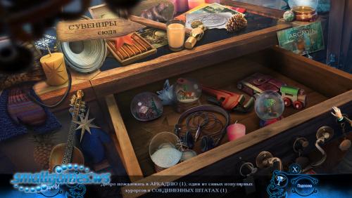 Фантазмат 7. Господство теней. Коллекционное издание  Скачать игру   Ключ к игре