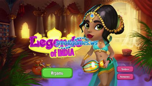 Legends of India (русская версия)