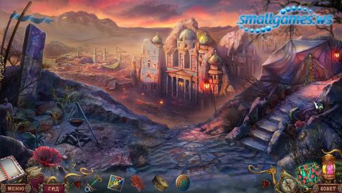 Нашептанные секреты 7: Забытые грехи Коллекционное издание