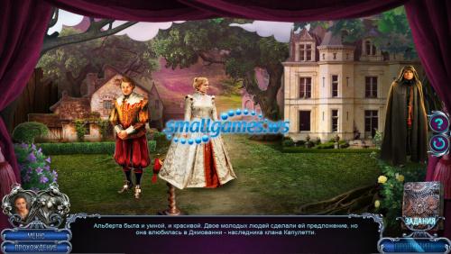 Роман тьмы 6. Ромео и Джульетта. Коллекционное издание