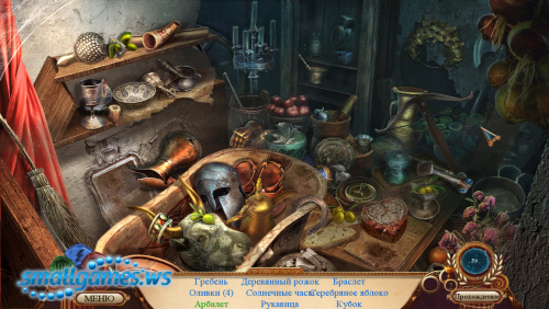 Мифы народов мира 12: Огонь Олимпа Коллекционное издание