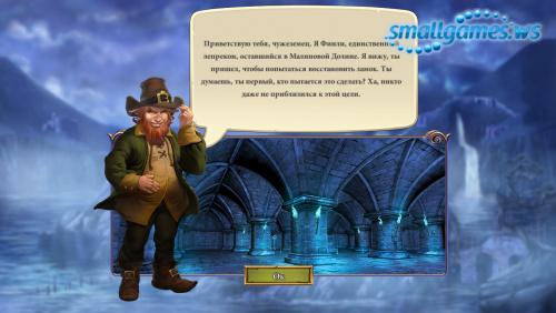 Match Ventures (русская версия)