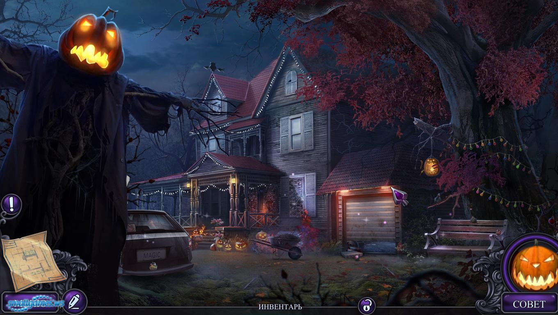 игры хэллоуина картинки