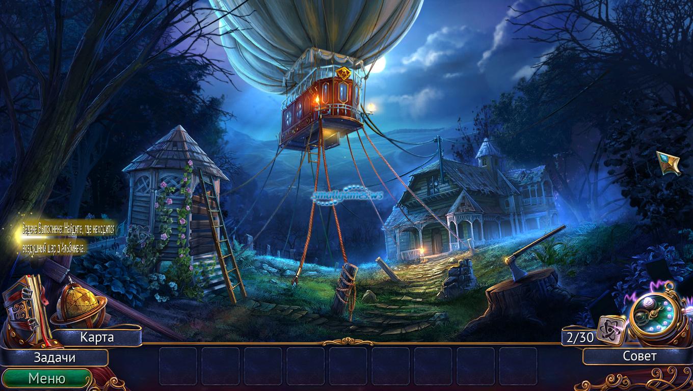 modern tales age of invention сказки нашего времени эра изобретений скачать игру бесплатно