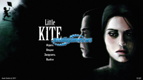 Little Kite