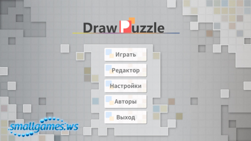 Draw Puzzle