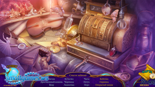 Химеры 6: Слепящая любовь Коллекционное издание