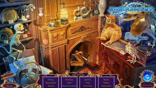 Королевский детектив 4. Заимствованная жизнь. Коллекционное издание