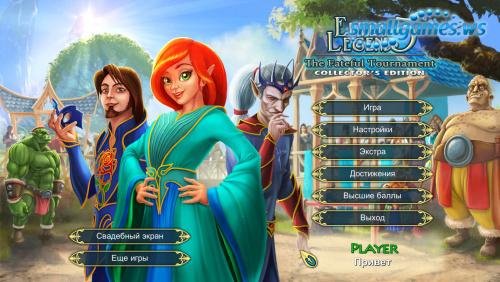 Эльфийская легенда 5: Роковой турнир Коллекционное Издание
