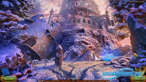 Затерянные земли 5: Ледяное заклятие Коллекционное издание