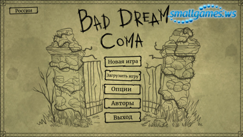 Bad Dream: Coma (multi, рус)