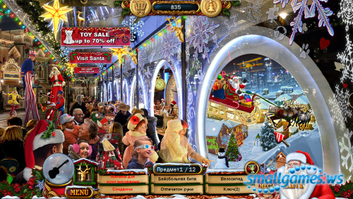 Рождество Страна Чудес 6