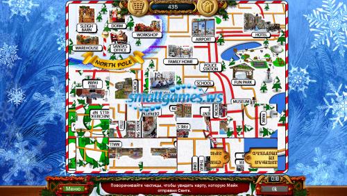 Рождество Страна Чудес 8