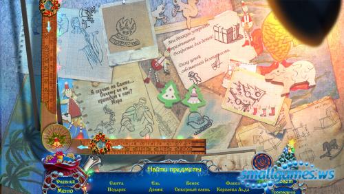 Святочные истории 2: Холодное сердце Коллекционное издание