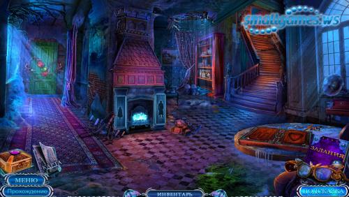 Загадочные истории 7. Дом иных. Коллекционное издание