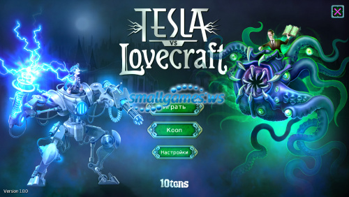 Tesla vs Lovecraft (Русская версия)