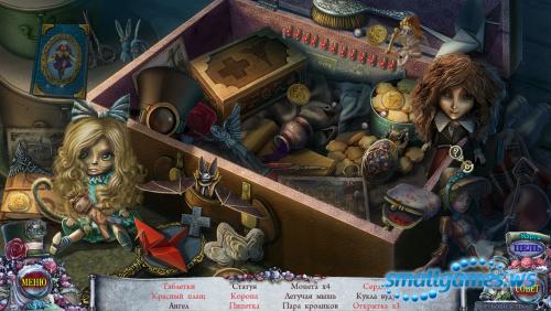 Шоу марионеток 13: Проклятие Офелии. Коллекционное издание