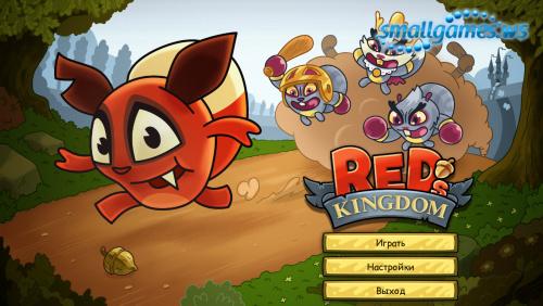Reds Kingdom