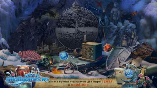 Наследие Ведьм 11. Возрождение Древних. Коллекционное Издание