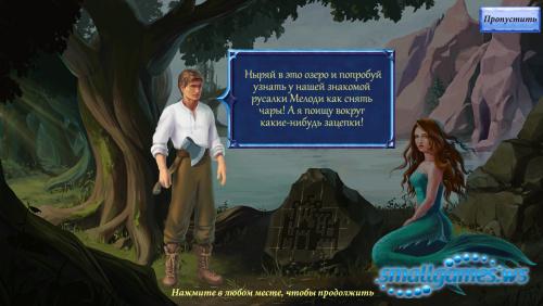 Сказочные нонограммы: Легенда о Русалочке