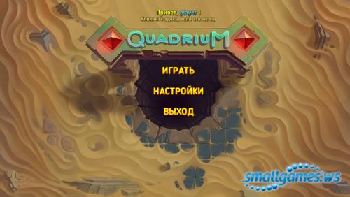 Quadrium (Русская версия)