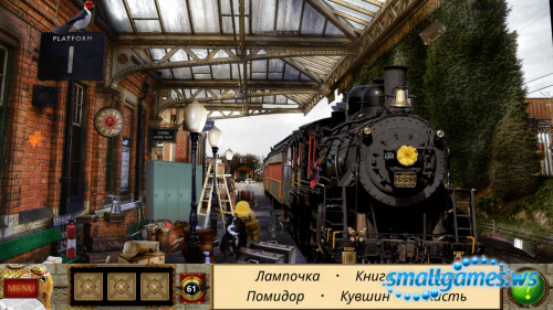 Шерлок Холмс: Капкан на охотника. Hidden objects