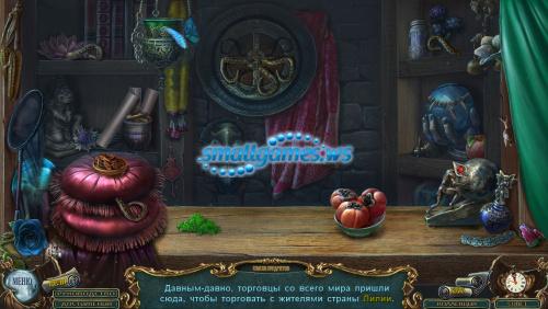 Легенды о призраках 12: Алхимия монстров Коллекционное издание