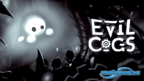 Evil Cogs