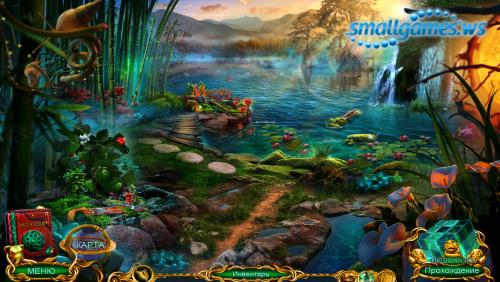 Лабиринты Мира 7. Опасная игра. Коллекционное издание