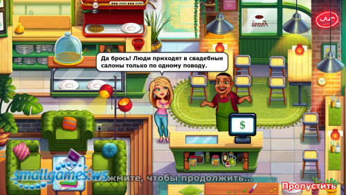 Fabulous 4: Angelas Wedding Disaster Collectors Edition (Русская версия)