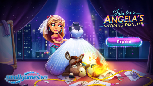 Fabulous 4: Angelas Wedding Disaster Collector's Edition (pус)
