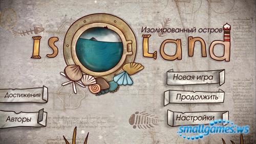 Isoland: Изолированный остров