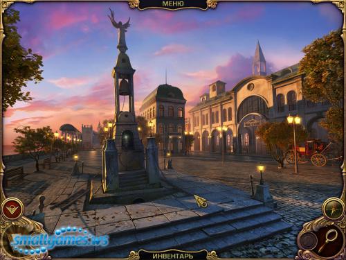 Эликсир 2: Лига Бессмертных