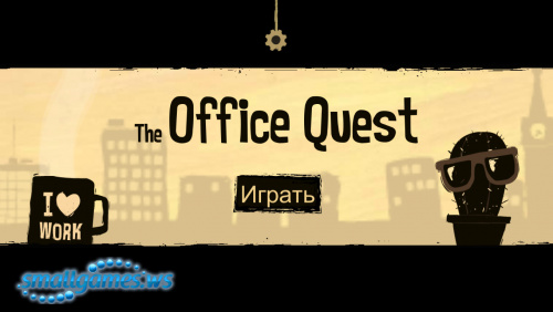 The Office Quest (multi, рус)
